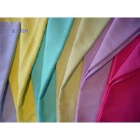 Buy cheap Linen series Fabric Product name:Linen and Rayon from wholesalers