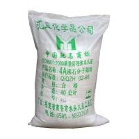 Buy cheap New products 4A Molecular Sieve Series from wholesalers