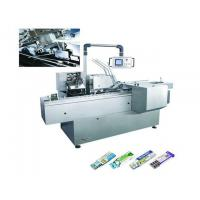 Buy cheap CM-120 Automatic Cartonning Machine from wholesalers