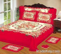 Buy cheap 5PCS Blanket Set from wholesalers