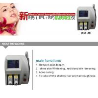 YST-28 EAST IPL hair removal machine
