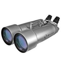 Buy cheap Binoculars AB10520 - 20x,40x100 Binocular Telescope by Barska from wholesalers