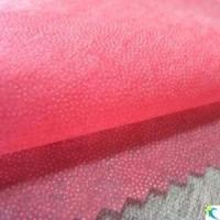 Buy cheap 25GSM 50% Nylon Color Non-Woven Fusible Interlining (Double-DOT) for Garment from wholesalers