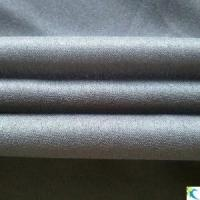 Buy cheap 30D,50D Plain Weave Fusing Interlining (Black Plastic Point) from wholesalers