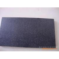 Buy cheap Black anti-slip film faced plywood from wholesalers