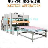 Buy cheap Mattress Machine Series MAX-CPR Automatic Mattress Compressing Machine from wholesalers