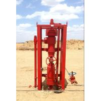 Buy cheap Natural Gas Purification Equipment from Wholesalers
