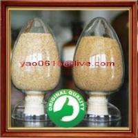 Buy cheap Protein Feed Additives Choline Chloride 60% powder from wholesalers
