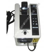 Buy cheap Automatic tape cutting and dispensing machine from wholesalers