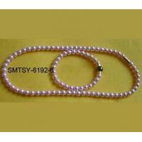 Buy cheap Pearl Color Magnetic Necklace from wholesalers