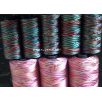 Buy cheap nylon twine, polyester twine, fishing twine from wholesalers