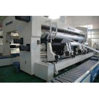 Buy cheap High Speed Slitter U Series High Speed Slitter with wide width from wholesalers