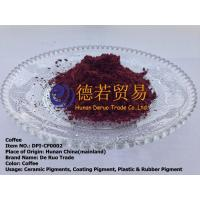 Buy cheap Other Pigments Coffee product
