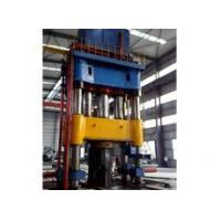 Buy cheap Hydraulic Press Open Die Forging Press from wholesalers