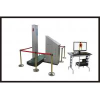 Buy cheap 5010-II airport-security detector from wholesalers