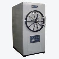 Buy cheap Autoclave WS-280YD product