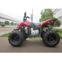 Buy cheap Red Hydraulic Mini Kids Utility ATV 110CC Quad For Forest from wholesalers
