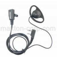 Buy cheap Earhook &Earpiece from wholesalers