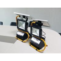 Buy cheap Solar Lighting System DMD-S30 from wholesalers