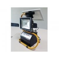 Buy cheap Solar Lighting System DMD-S50 from wholesalers