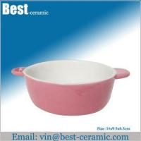 Buy cheap Ceramic dish&plate ceramic casserole dish from wholesalers