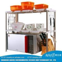 Buy cheap Kitchen Organizers for family kitchen plastic storage rack product