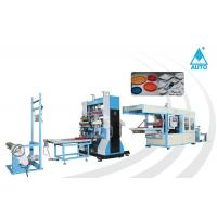 Buy cheap Vacuum Blister Thermoforming Production Line XC40- from wholesalers