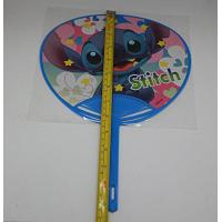 Buy cheap Promotional Fans from wholesalers