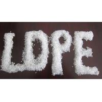 Buy cheap LDPE Resin product