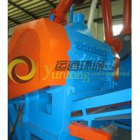 Buy cheap Secondary shredder from wholesalers