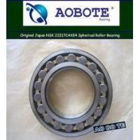 Buy cheap Double Row Spherical Roller Bearing For NSK 22217 CAKE4 product