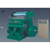Buy cheap golden stamping and die cutting machine ProductNO.:Pro201046112414 product