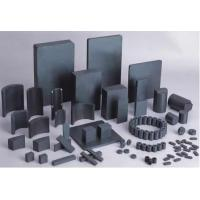 Buy cheap Hard Ferrite Magnets from wholesalers
