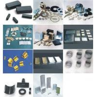 Buy cheap NdFeB Magnets from wholesalers