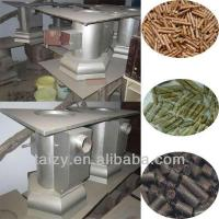 Buy cheap biomass cooking stove/biomass wood pellet stove/Biomass stove //008618703616828 from wholesalers