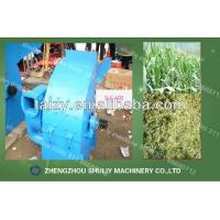 Buy cheap grain crusher from wholesalers