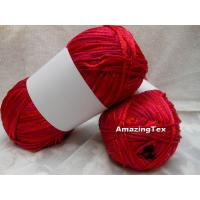 Buy cheap Yarn series Product name: New type knitting yarn (AT-NY9720) from wholesalers