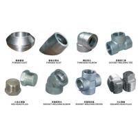 Buy cheap Socket Fitting from wholesalers