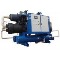 Buy cheap Water-cooled chiller from wholesalers