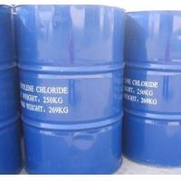 Buy cheap Organic chemical raw materials Dichloromethane from wholesalers