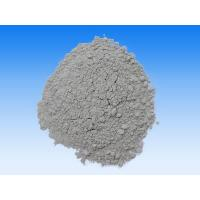 Buy cheap FD95 Silicon Nitride(1) from wholesalers