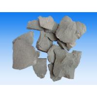 Buy cheap Ferro Silicon Nitride (Bulk)(1) from wholesalers
