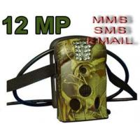 Buy cheap 12MP Infrared MMS Hunting Camera Trail Camera from wholesalers