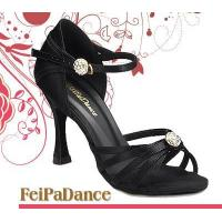 Buy cheap Ladies' Latin Shoes FeiPaDance FB2064 Ladies' Latin Shoes from wholesalers