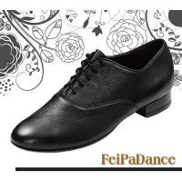 Buy cheap Men's Ballroom Shoes FeiPaDance FB25002 Classic Men's Ballroom Shoes from wholesalers