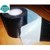 Buy cheap PE bitumen tape T 600 PE bitumen tape T 600 from wholesalers