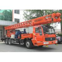 Buy cheap Truck Mounted Drill Rigs BZC350ZY product