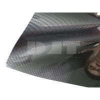 Buy cheap Carbon Fiber Tubes/Sheets from wholesalers
