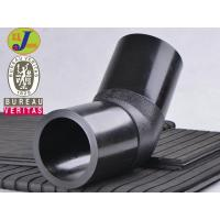 Buy cheap HDPE Butt Fusion Pipe Fittings from wholesalers