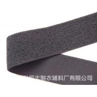 Buy cheap Cuff Velcro Elastic Velcro 01 No:YYF041507 from wholesalers
